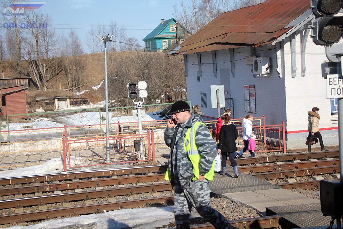 Сторожа на станции Бушевец