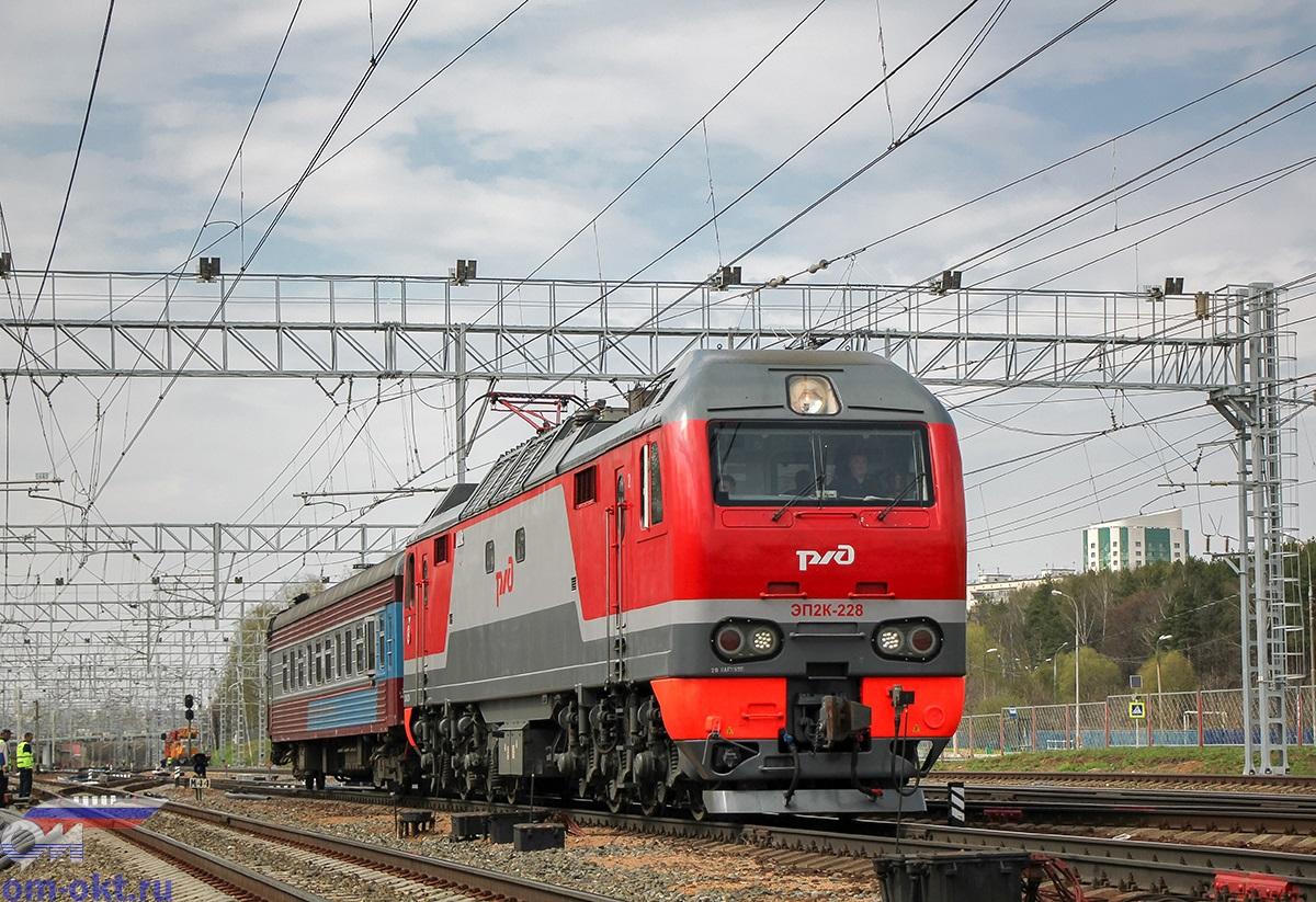 Электровоз ЭП2К-228 с вагоном-путеизмерителем, станция Крюково