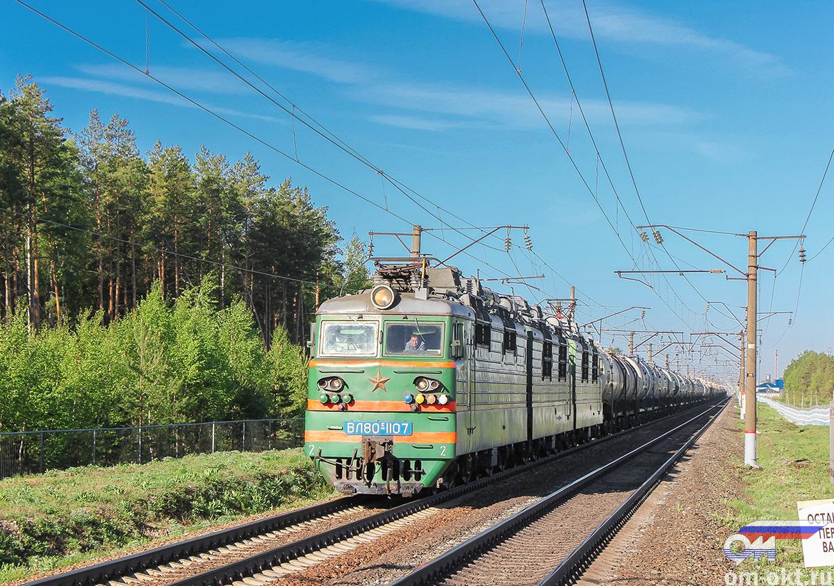 Электровоз ВЛ80С-1107 с порожними цистернами на перегоне Новки-I - блок-пост 243 км