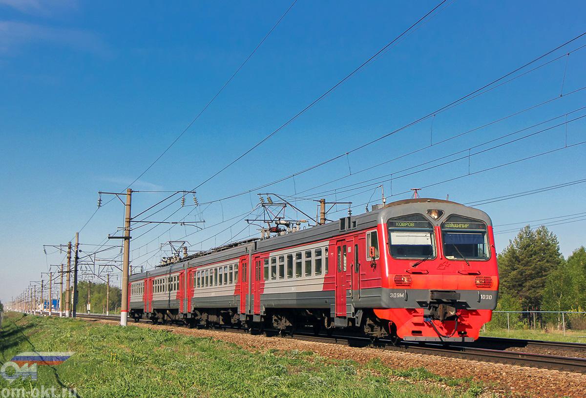 Сборный электропоезд ЭД9М-1030 на перегоне Новки-I - блок-пост 243 км