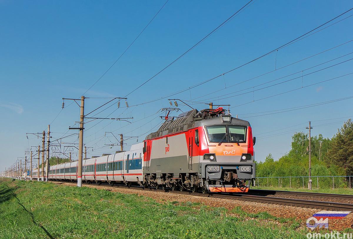 """Электровоз ЭП20 с фирменным поездом """"Стриж"""" на перегоне блок-пост 243 км - Новки-I"""