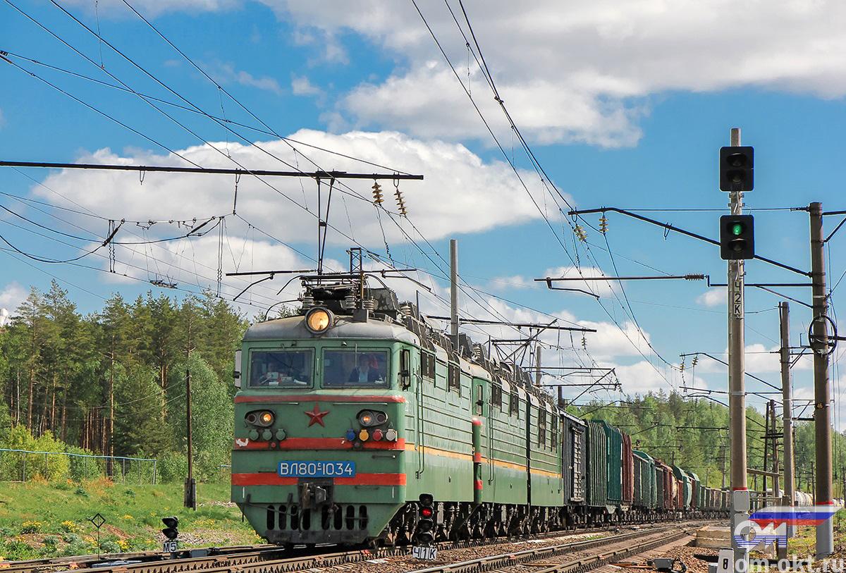 Электровоз ВЛ80С-1034 с грузовым поездом, перегон Федулово - блок-пост 243 км