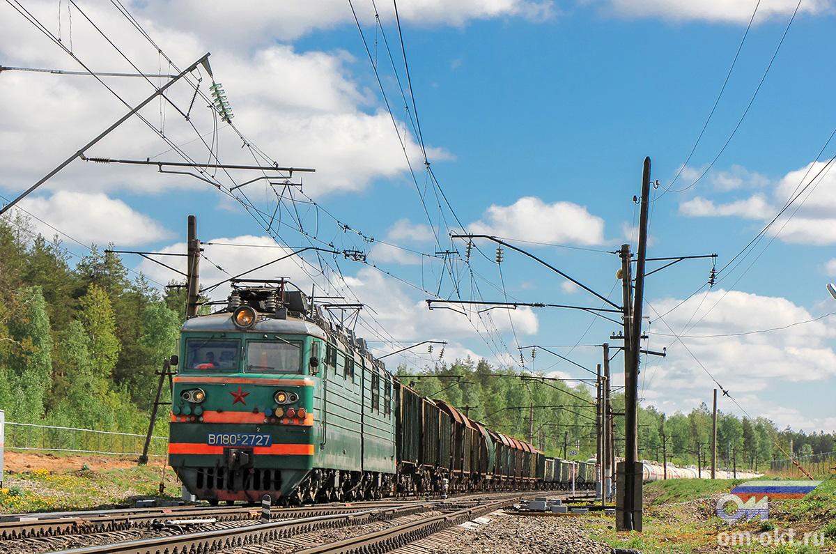 Электровоз ВЛ80С-2727 с грузовым поездом, перегон Федулово - блок-пост 243 км