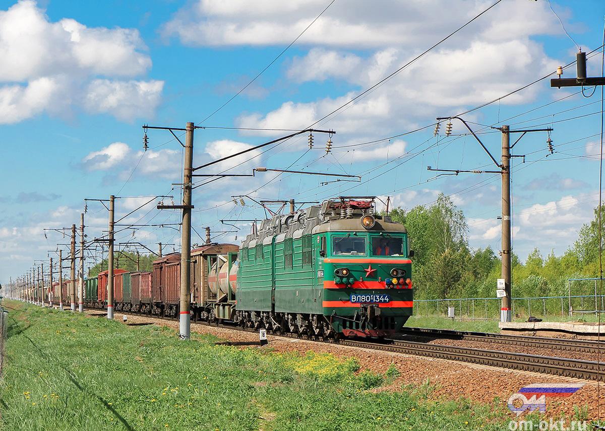 Электровоз ВЛ80С-1344 с грузовым поездом на перегоне Новки-I - блок-пост 243 км