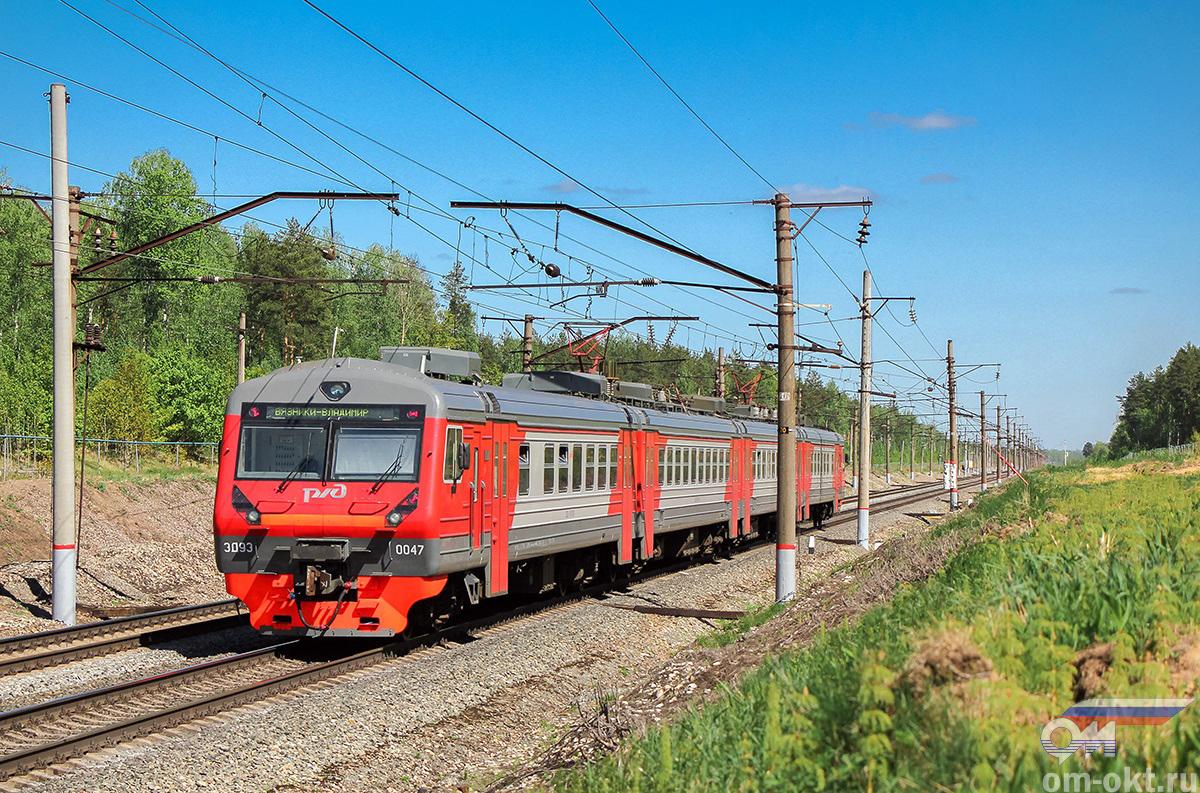Электропоезд ЭД9Э-0047, перегон блок-пост 243 км - Федулово