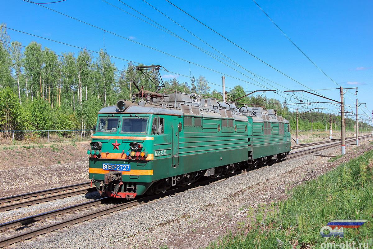 Электровоз ВЛ80С-2727, перегон блок-пост 243 км - Федулово