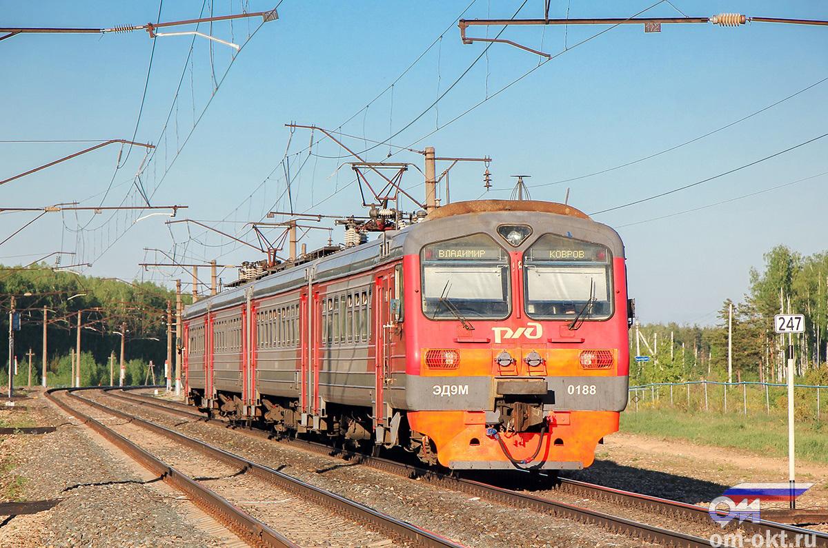 Электропоезд ЭД9М-0188 близ платформы Сергейцево, перегон блок-пост 243 км - Федулово