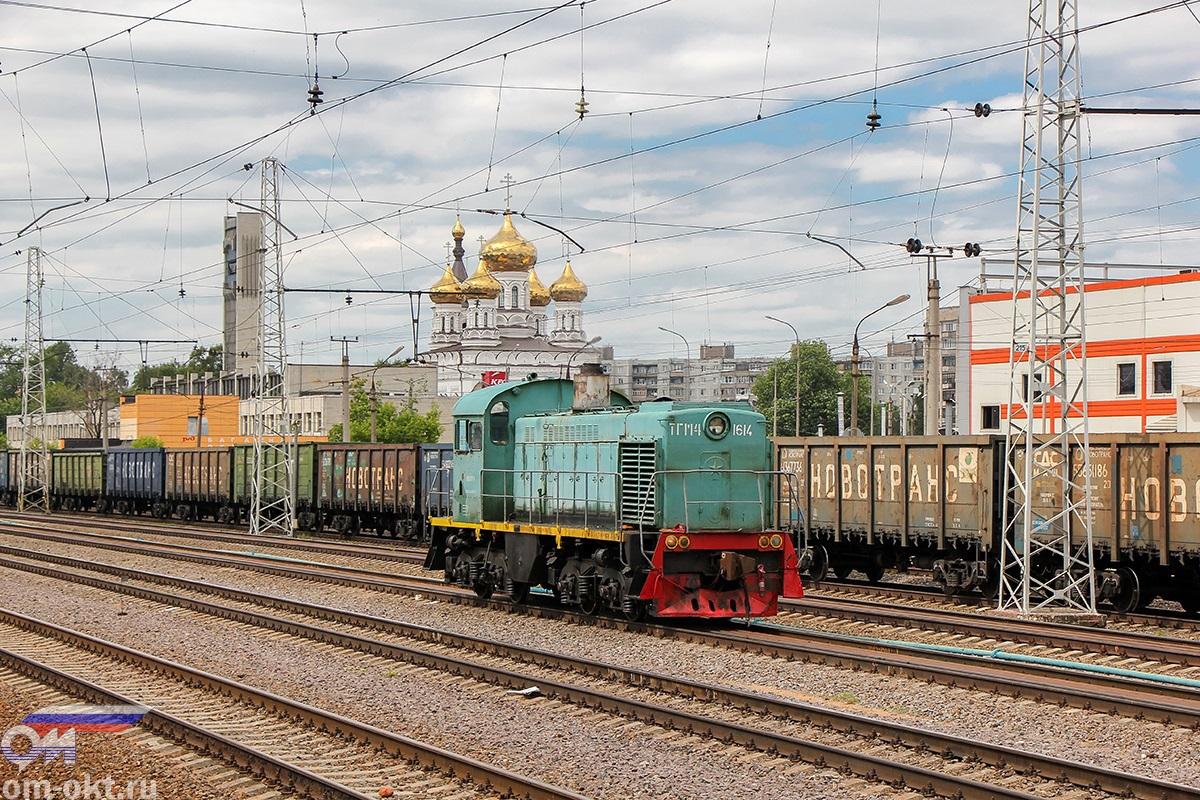 Тепловоз ТГМ4-1614, станция Тверь