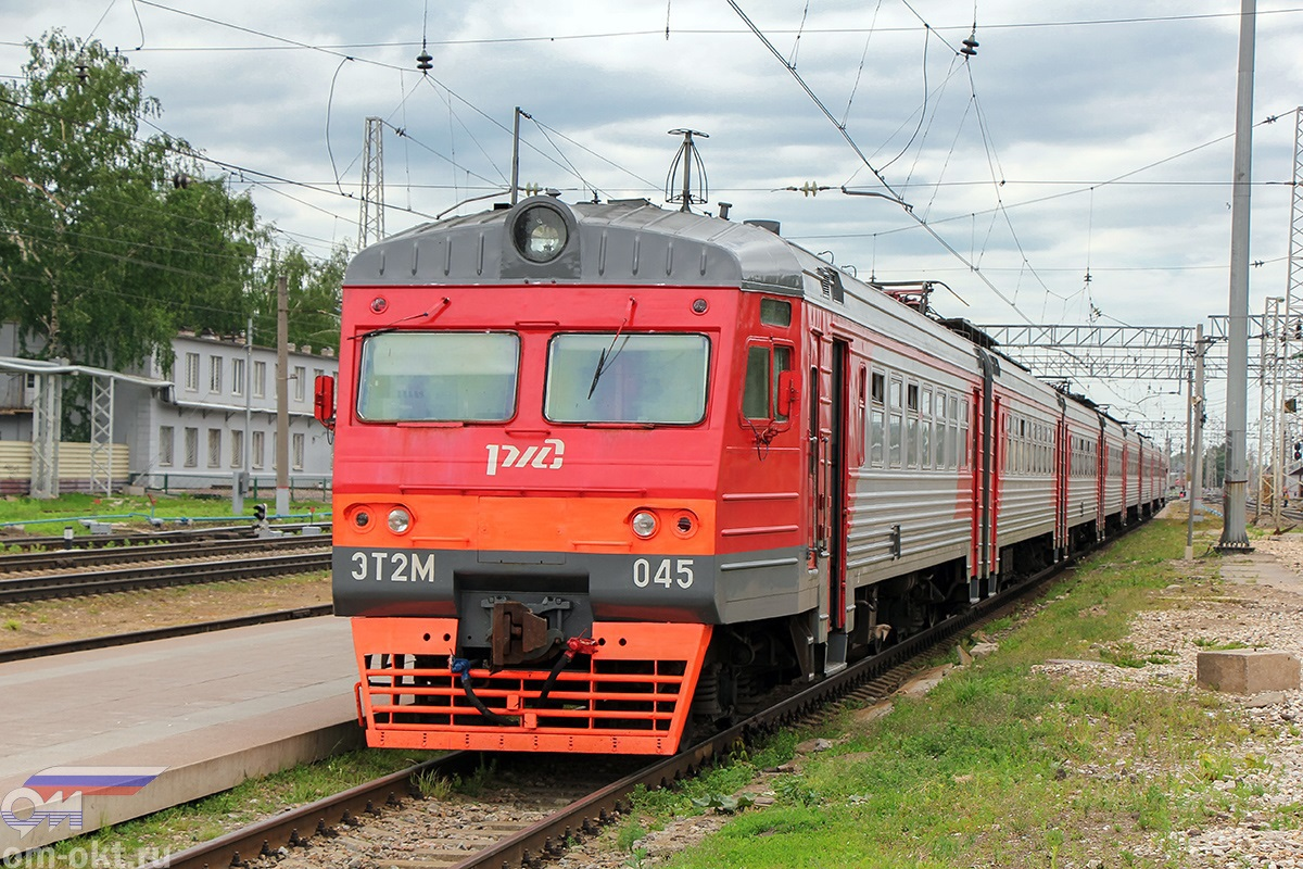 Электропоезд ЭТ2М-045, станция Тверь