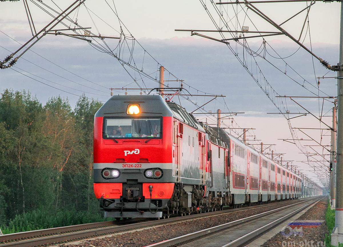 """Электровоз ЭП2К-222 с фирменным поездом """"Двухэтажный состав"""" и перегоняемым электровозом ЭП20 на перегоне Тверь - Редкино"""