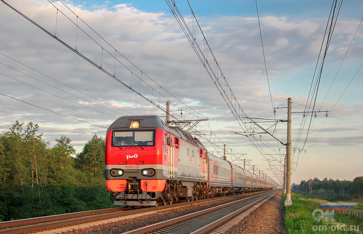 Электровоз ЭП2К-157 с пассажирским поездом, перегон Тверь - Редкино