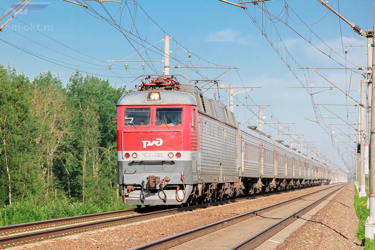 Электровоз ЧС7-060 с пассажирским поездом, перегон Тверь - Редкино