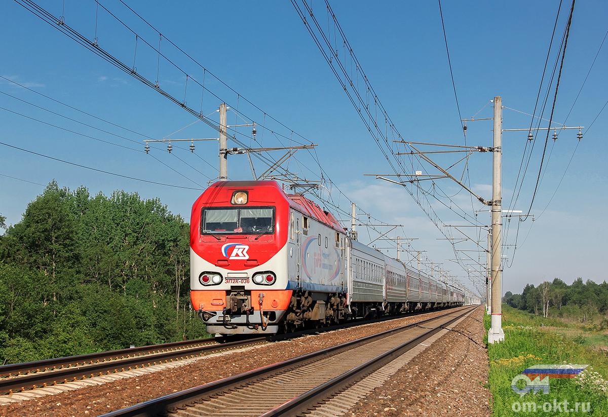 Электровоз ЭП2К-036 с пассажирским поездом, перегон Тверь - Редкино