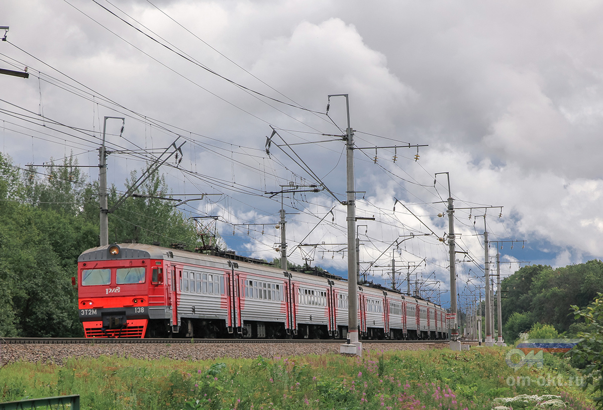 Электропоезд ЭТ2М-138 отправился от платформы Стреглово, перегон Подсолнечная - Клин