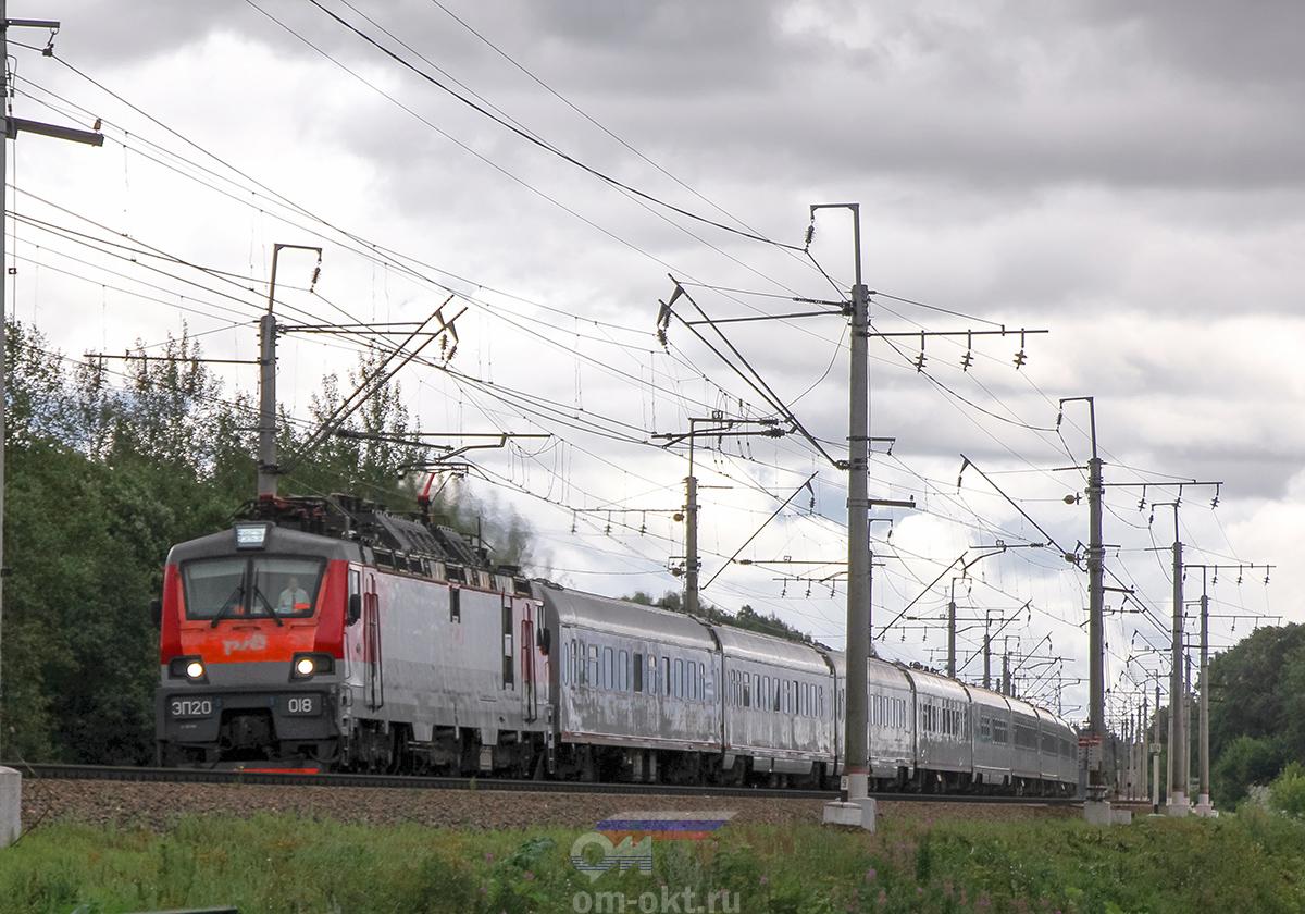 Фирменный поезд Невский экспресс под тягой электровоза ЭП20-018, перегон Подсолнечная - Клин
