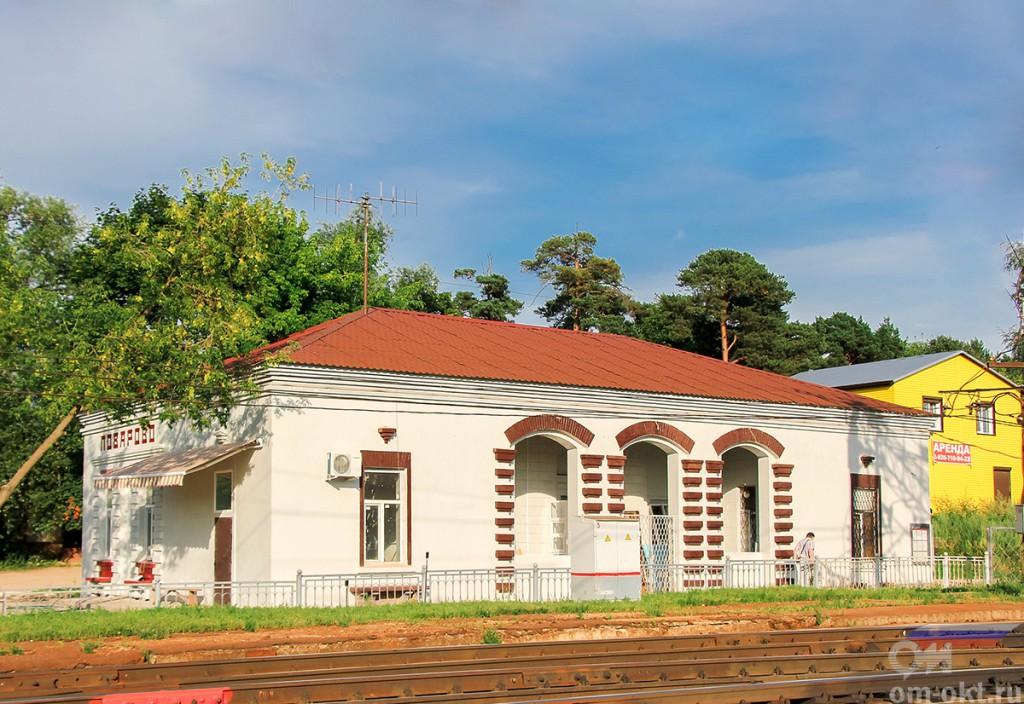 Вокзал станции Поварово-I