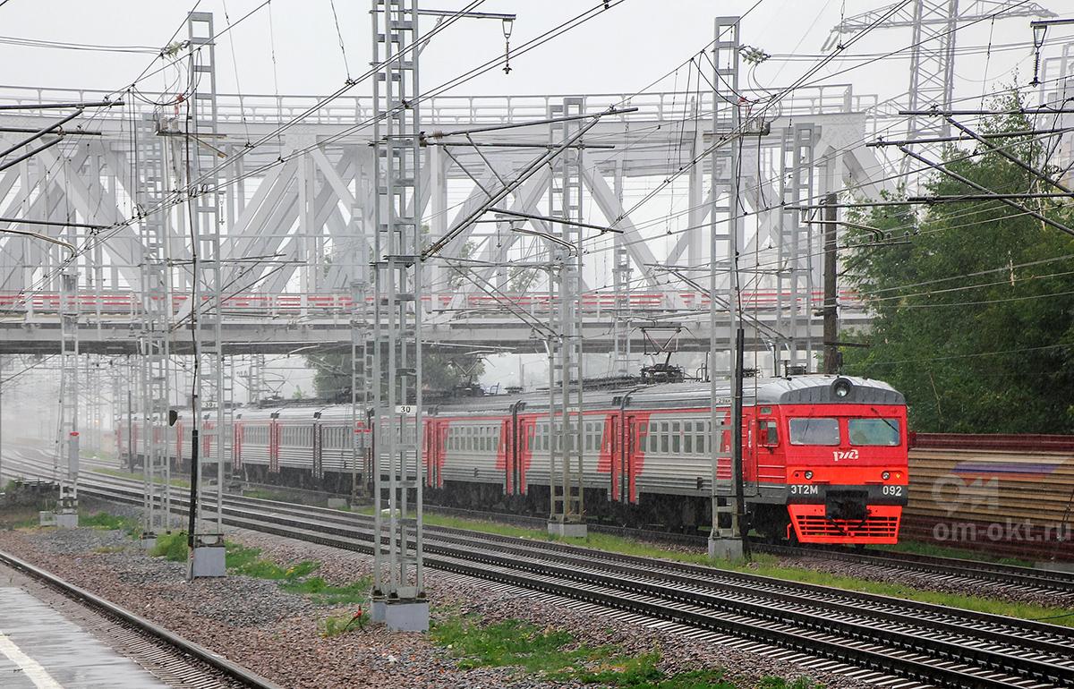 Электропоезд ЭТ2М-092 отправился от платформы НАТИ, перегон Ховрино - Москва-Товарная Октябрьская