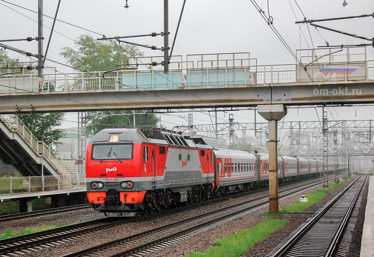Электровоз ЭП2К-222 с пассажирскими вагонами, перегон Москва-Товарная Октябрьская - Ховрино