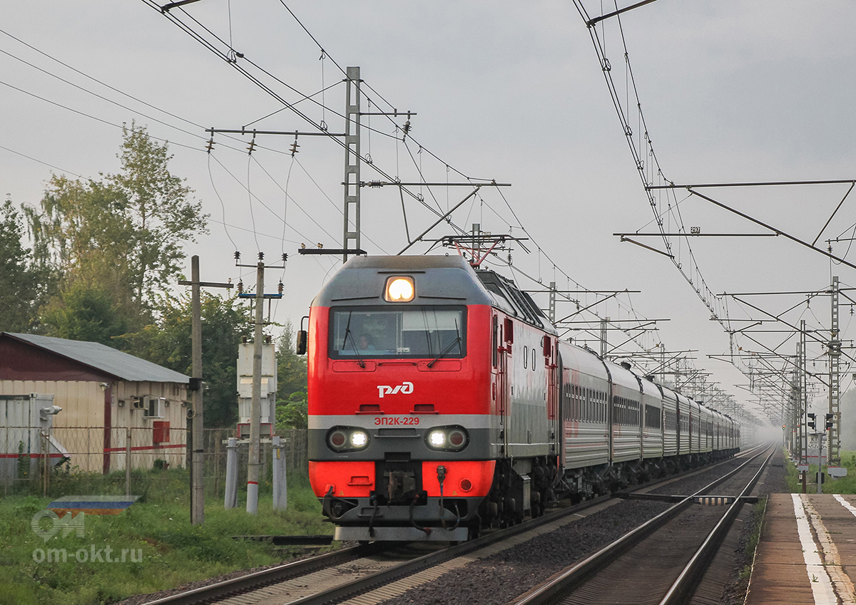 Электровоз ЭП2К-229 с пассажирским поездом проследует платформу Крючково, перегон Дорошиха - Лихославль