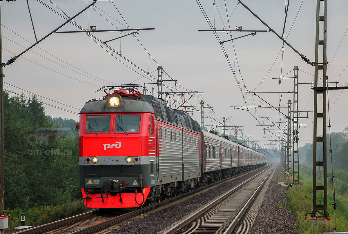 Электровоз ЧС7-194 близ платформы Трубино, перегон Лихославль - Дорошиха