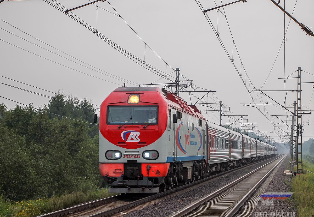Электровоз ЭП2К-034 с поездом близ платформы Трубино, перегон Лихославль - Дорошиха