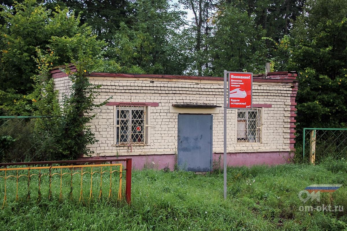 Путейский околоток у платформы Поршинец
