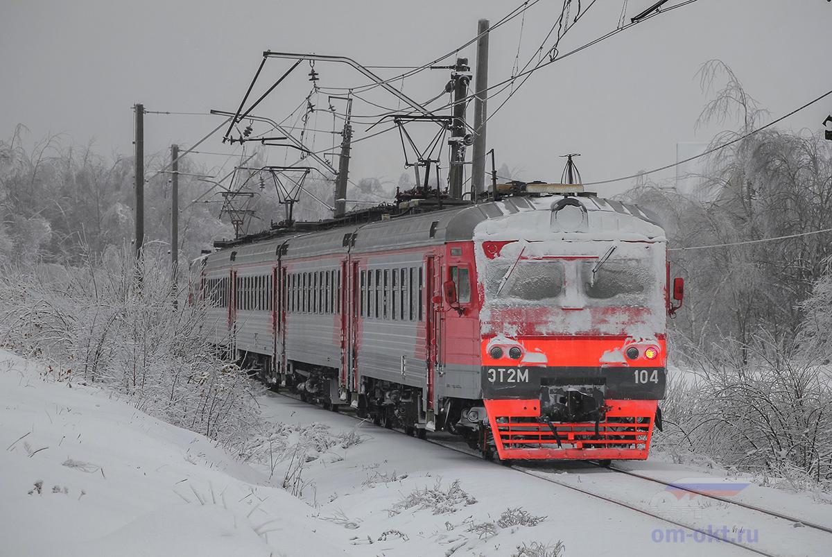Электропоезд ЭТ2М-104 на станции Решетниково