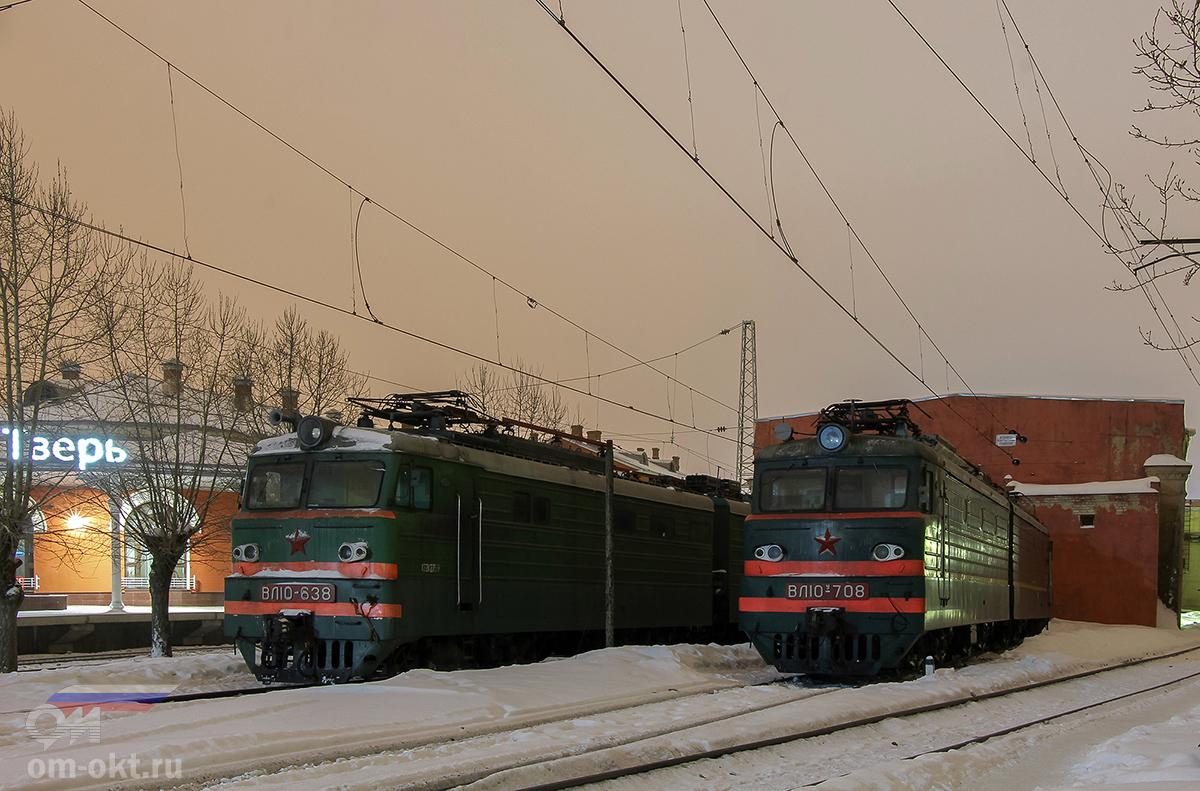 Электровозы ВЛ10-638 и ВЛ10У-708 на станции Тверь
