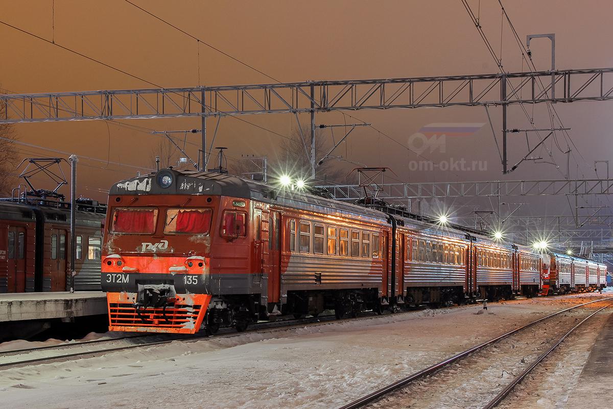Электропоезд ЭТ2М-135 на станции Малая Вишера