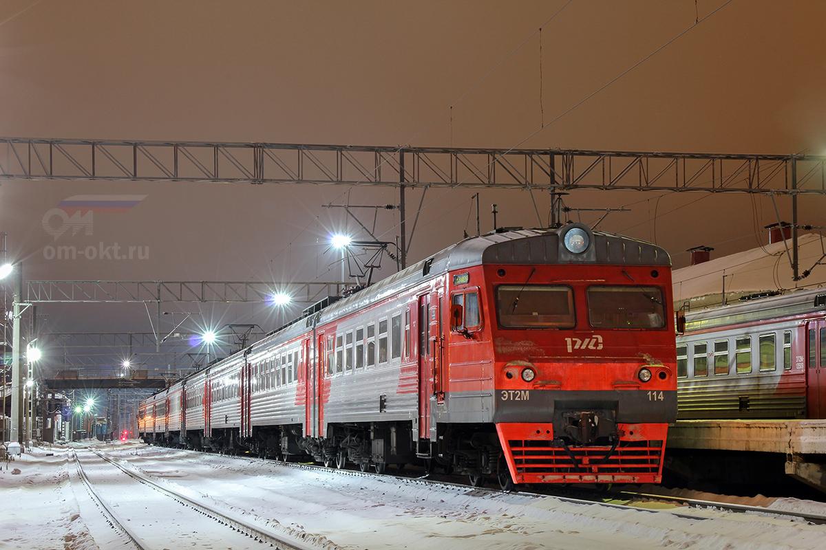 Электропоезд ЭТ2М-114 на станции Малая Вишера