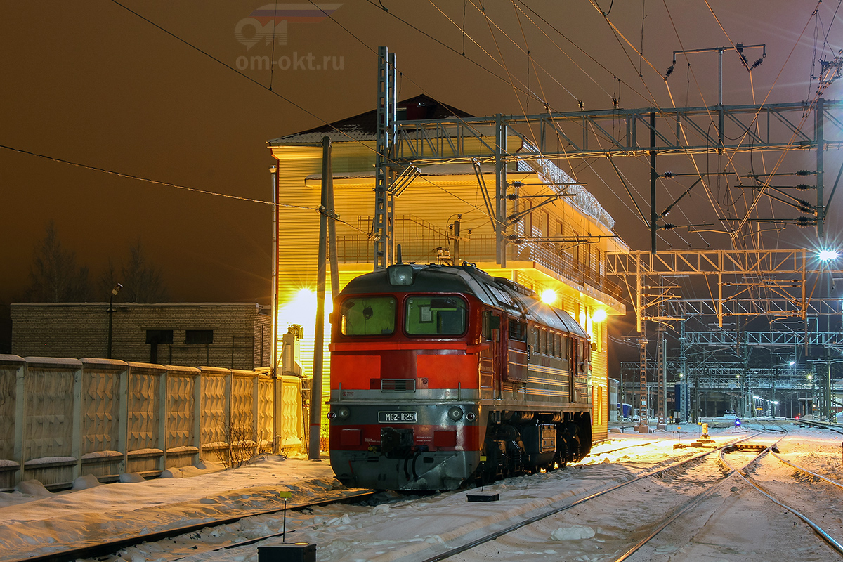 Тепловоз М62-1625, станция Малая Вишера