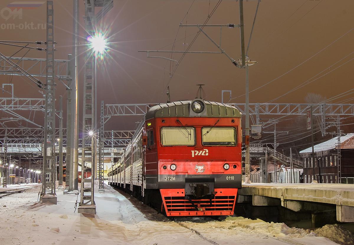 Электропоезд ЭТ2М-110, станция Малая Вишера