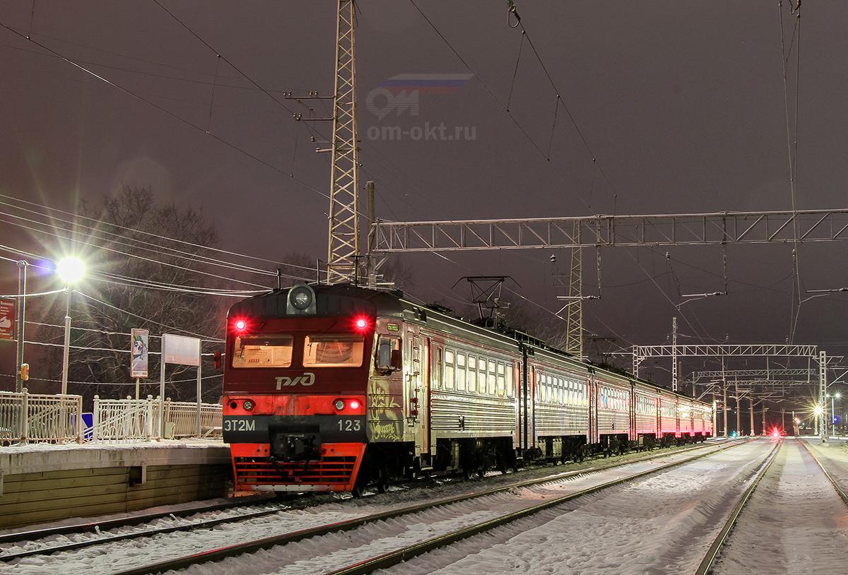 Электропоезд ЭТ2М-123, станция Любань