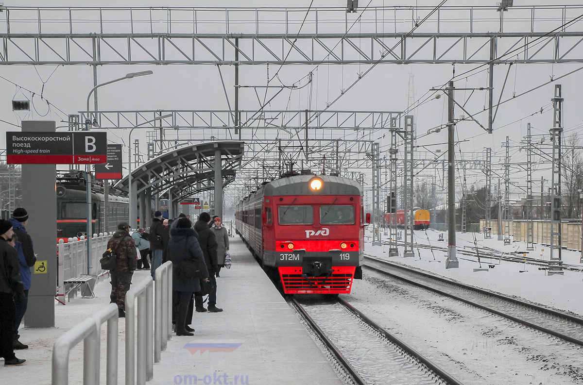 Электропоезд ЭТ2М-119, станция Чудово-Московское
