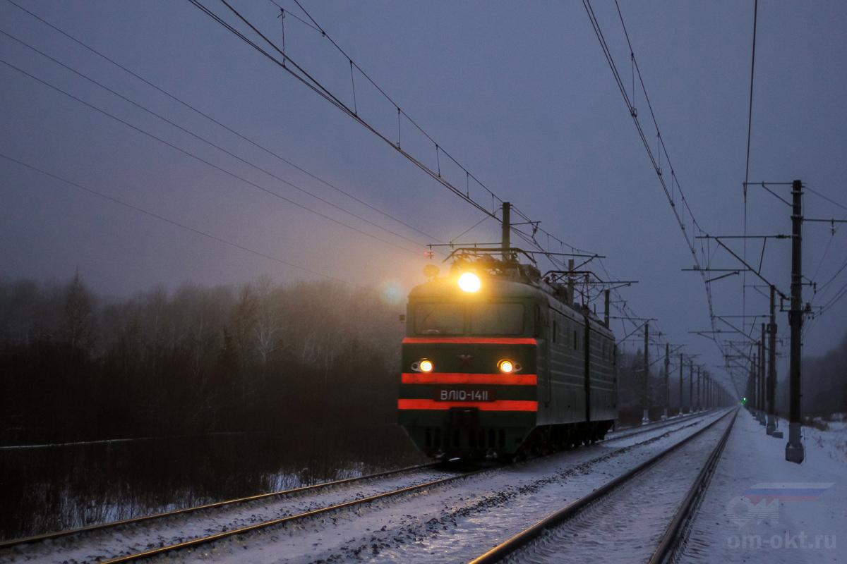 Электровоз ВЛ10-1411, перегон Чудово-Московское - Гряды