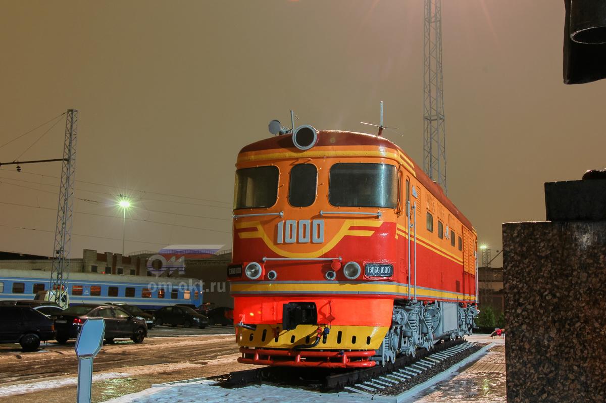 Тепловоз ТЭП60-1000, депо Санкт-Петербург-Пассажирский-Московский (ТЧЭ-8)