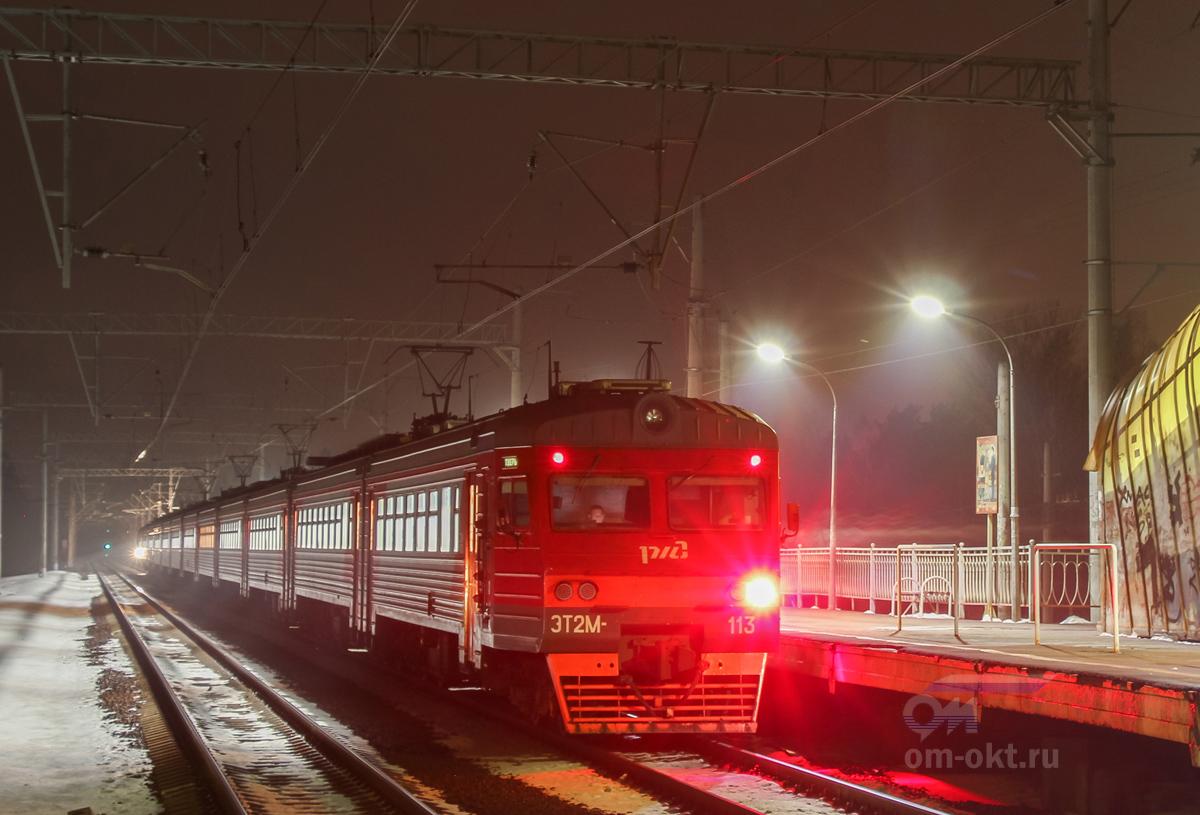 Электропоезд ЭТ2М-113 у платформы Покровка, перегон Подсолнечная - Клин