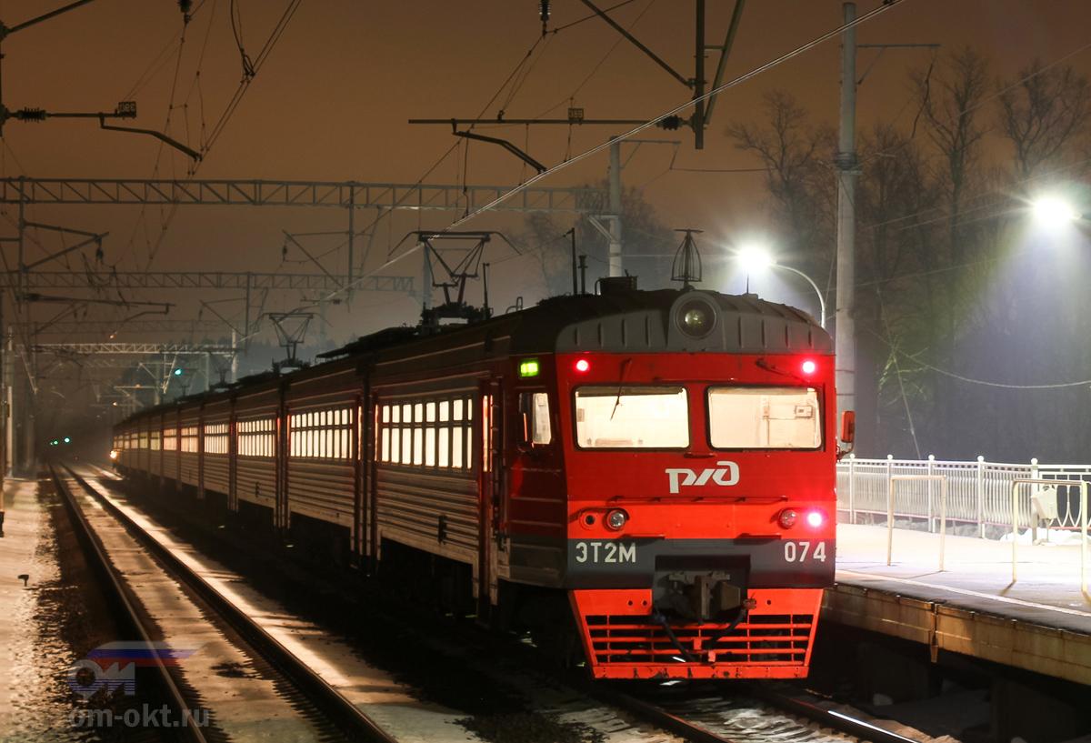 Электропоезд ЭТ2М-074 у платформы Покровка, перегон Клин - Подсолнечная