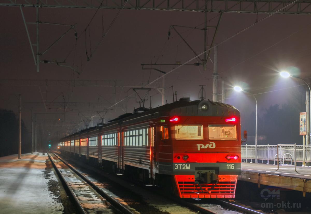 Электропоезд ЭТ2М-116 у платформы Покровка, перегон Подсолнечная - Клин