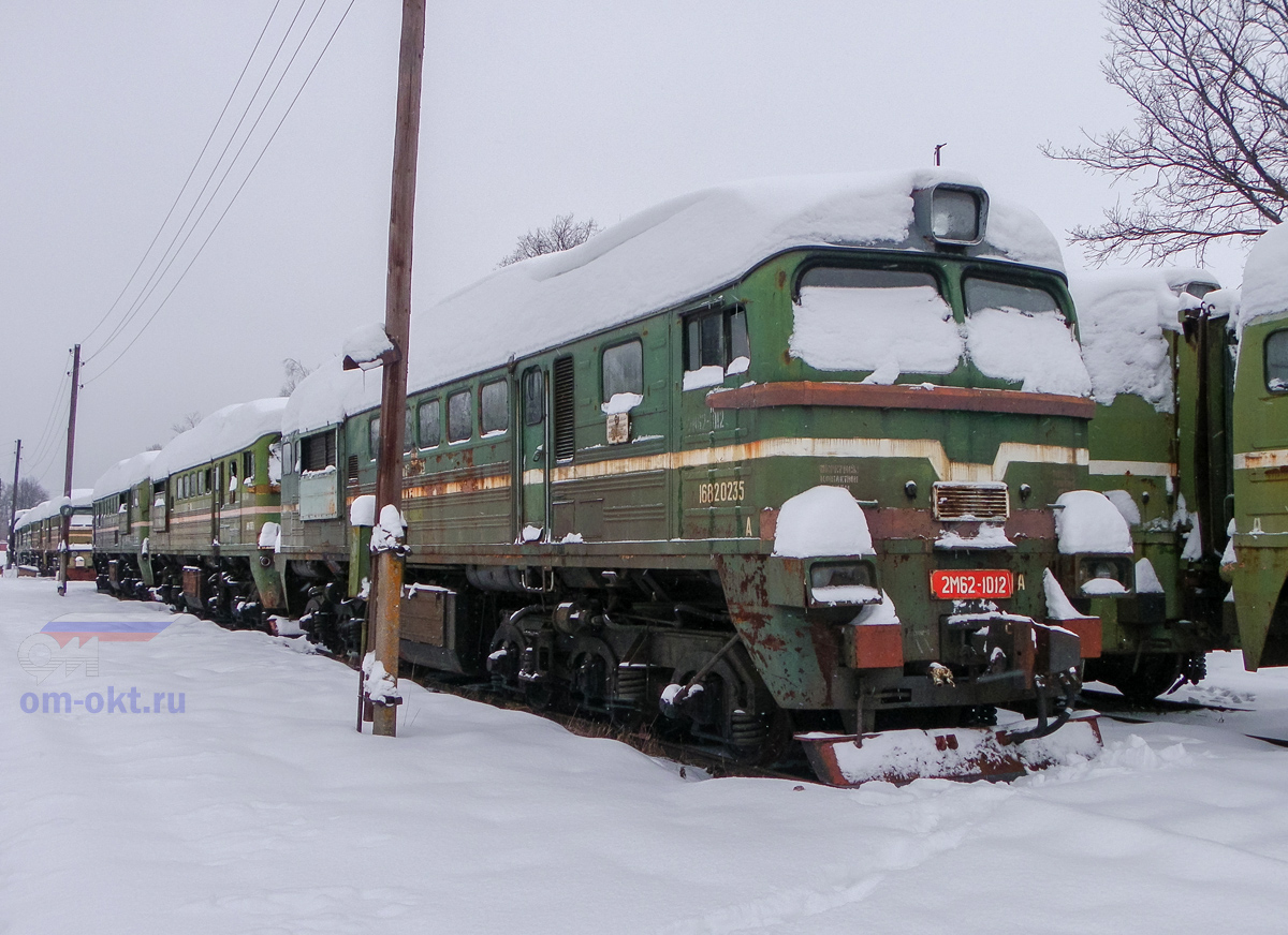 Тепловоз 2М62-1012А на базе запаса Торжок