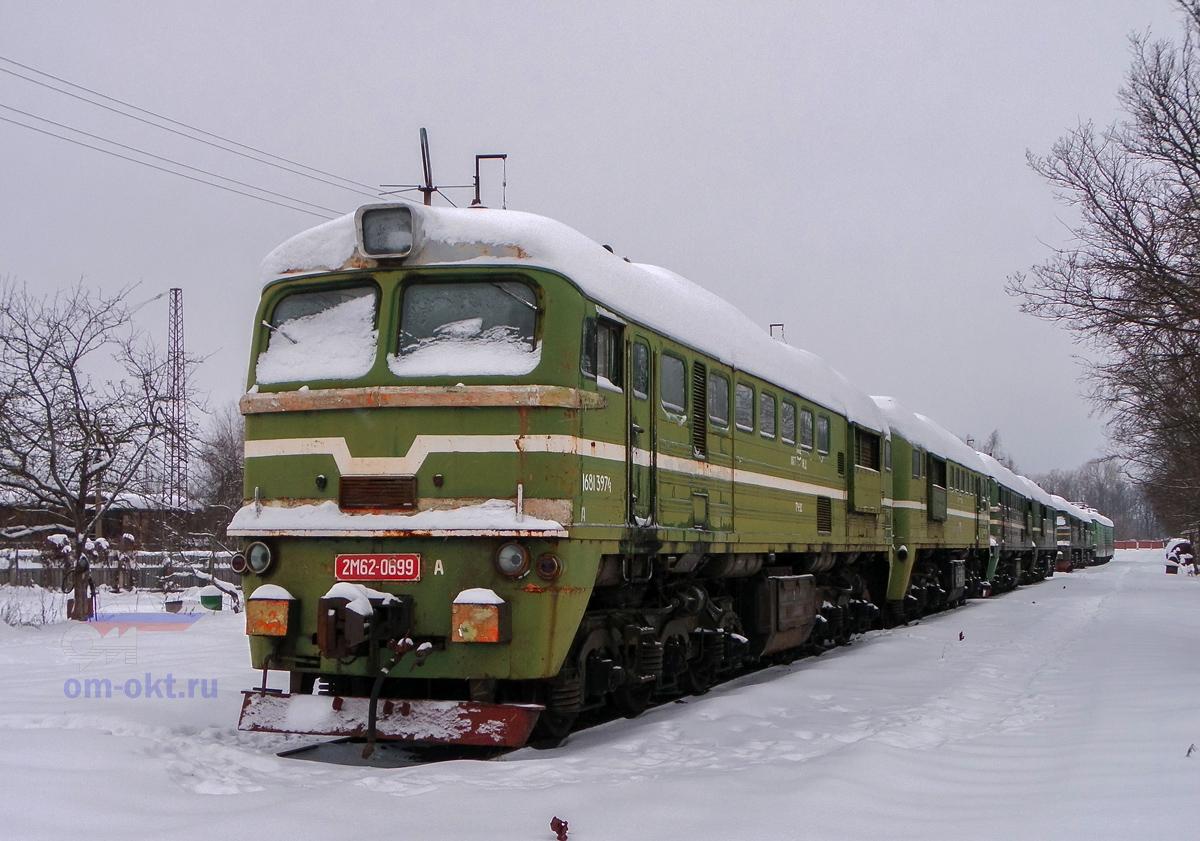 Тепловоз 2М62-0699 на базе запаса Торжок
