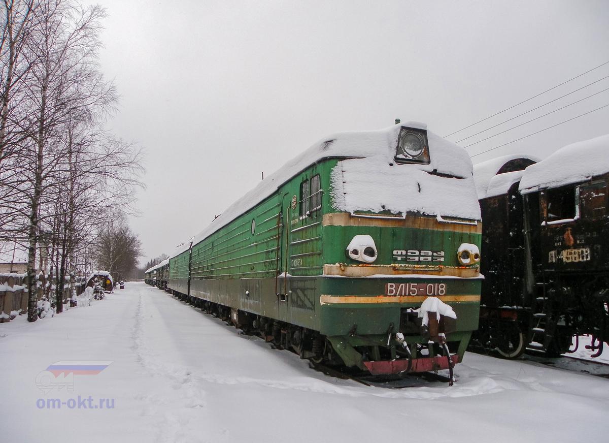 Электровоз ВЛ15-018, база запаса Торжок