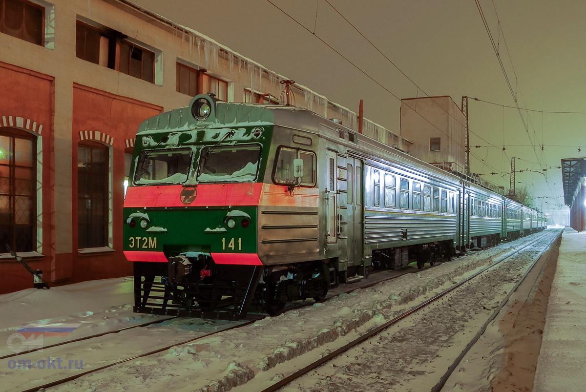 Электропоезд ЭТ2М-141 на станции Тверь