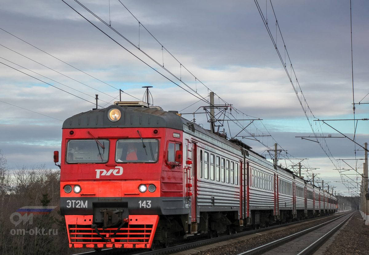Электропоезд ЭТ2М-143 на перегоне Решетниково - Клин