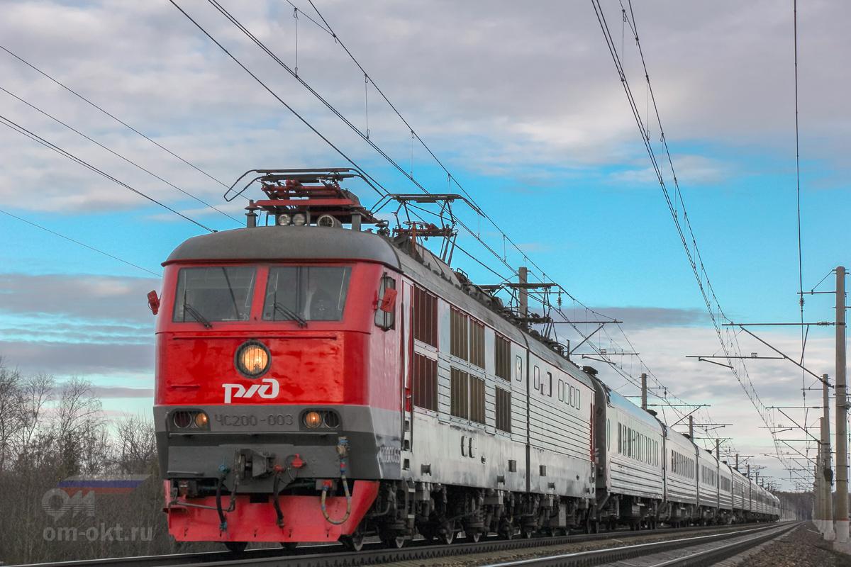 Электровоз ЧС200-003 с поездом, перегон Решетниково - Клин