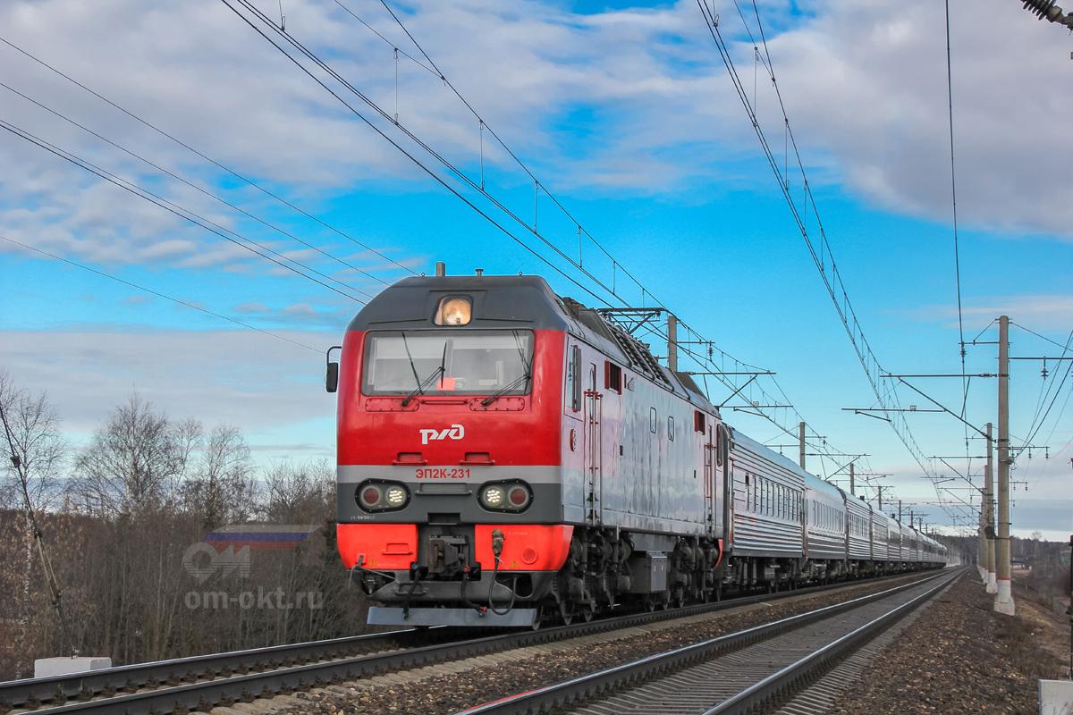 Электровоз ЭП2К-231 с пассажирским поездом, перегон Решетниково - Клин