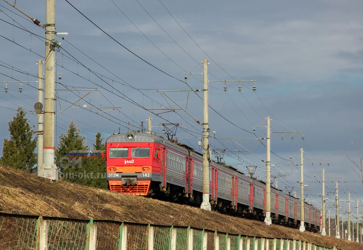 Электропоезд ЭТ2М-142, перегон Клин - Решетниково