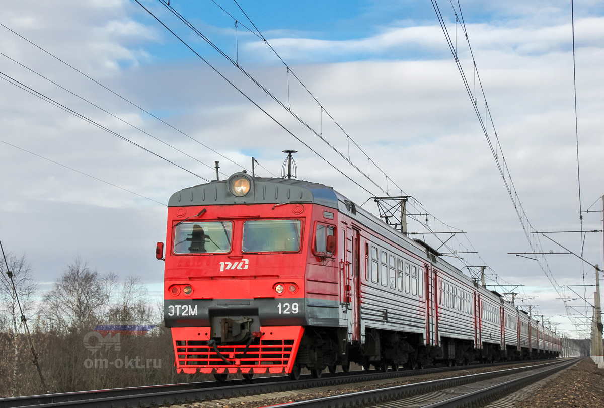 Электропоезд ЭТ2М-129 на перегоне Решетниково - Клин