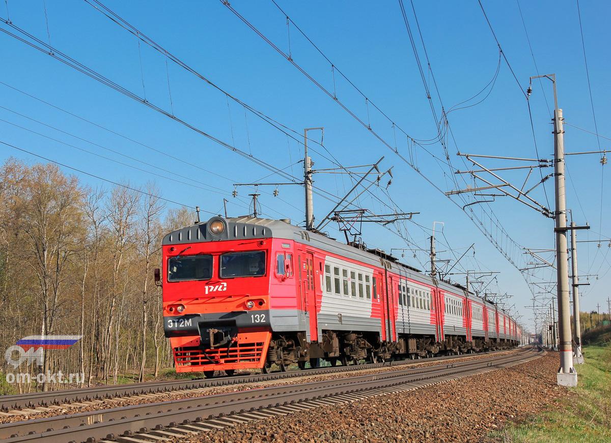 Электропоезд ЭТ2М-132, перегон Подсолнечная - Поварово-I