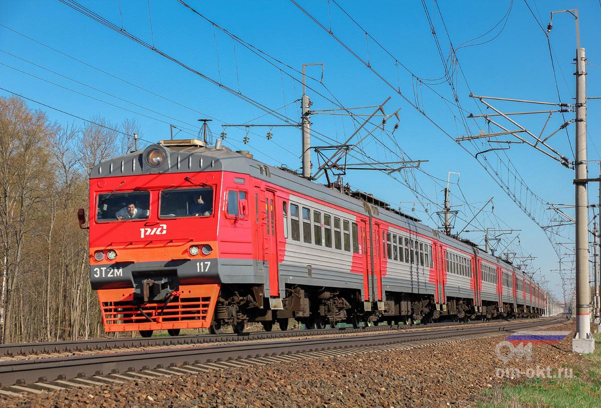 Электропоезд ЭТ2М-117, перегон Подсолнечная - Поварово-I